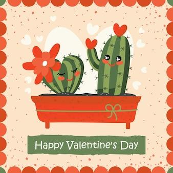 Открытка на день святого валентина с парой влюбленных кактусов.