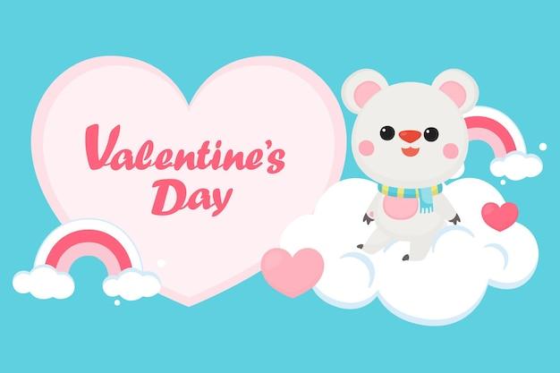 귀여운 곰과 함께 발렌타인 데이 인사말 카드