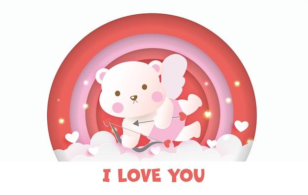 귀여운 큐피드와 발렌타인 데이 인사말 카드입니다.