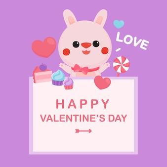 かわいいウサギとハートのバレンタインデーのグリーティングカード。