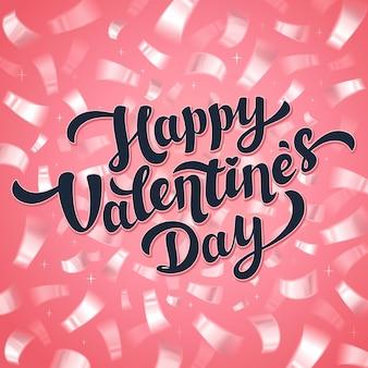 幸せなバレンタインデーの引用と紙吹雪とバレンタインデーのグリーティングカード