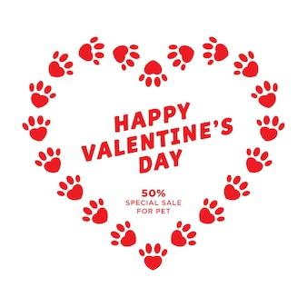 心とペットの赤いフットプリントのバレンタインデーグリーティングカード