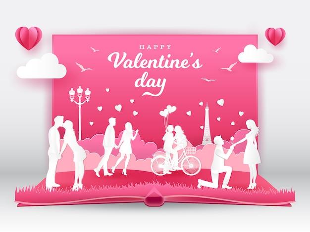 愛のロマンチックなカップルとバレンタインのグリーティングカード。紙のカットスタイルの図と3 dデジタルポップアップ本