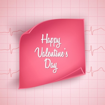 Открытка ко дню святого валентина с витой бумагой и сердцебиением