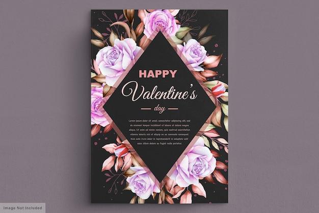 발렌타인 데이 인사말 카드