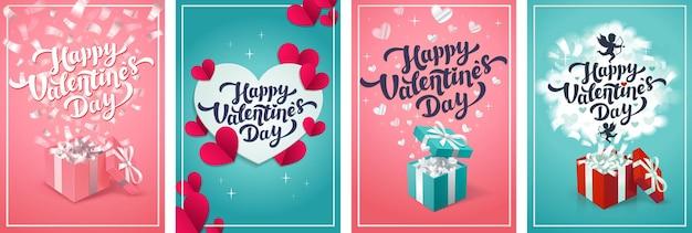 バレンタインデーのグリーティングカード-愛の日カードまたはポスターのセット