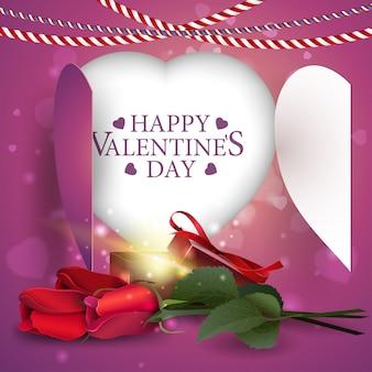 발렌타인 데이 인사말 핑크 카드 템플릿