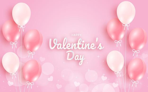 풍선 발렌타인 데이 인사말