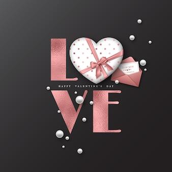 발렌타인 데이 휴일 배경.