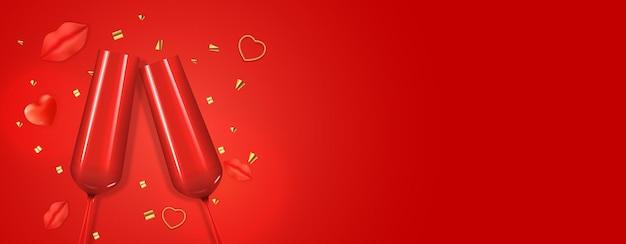 バレンタインデーの休日のバナー