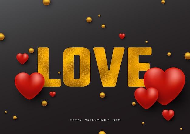 バレンタインデーの休日。ホイル効果と3dハートでキラキラの言葉の愛。