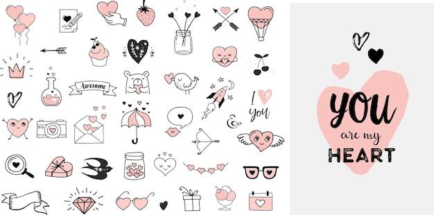 발렌타인 아이콘 및 그래픽 요소 컬렉션.