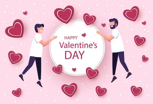 男性のペアのバレンタインデーのイラスト。