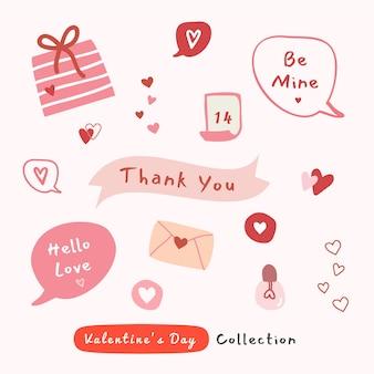 Иллюстрация дня святого валентина с рисованной текстурой элементов для ткани, упаковки, текстиля