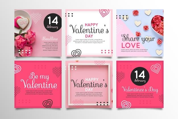 발렌타인 데이 인스 타 그램 포스트 컬렉션