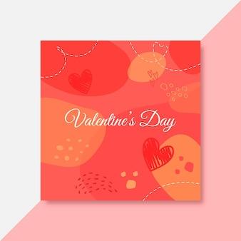 バレンタインデーのinstagramの投稿