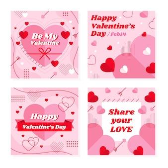 발렌타인 데이 인스 타 그램 게시물 팩