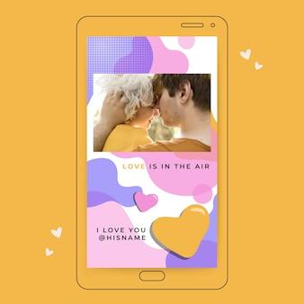 バレンタインデーのinstagramストーリーテンプレート