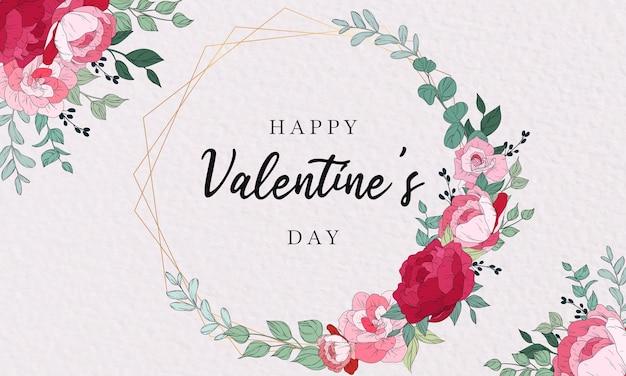 美しい花柄のバレンタインデーの招待状