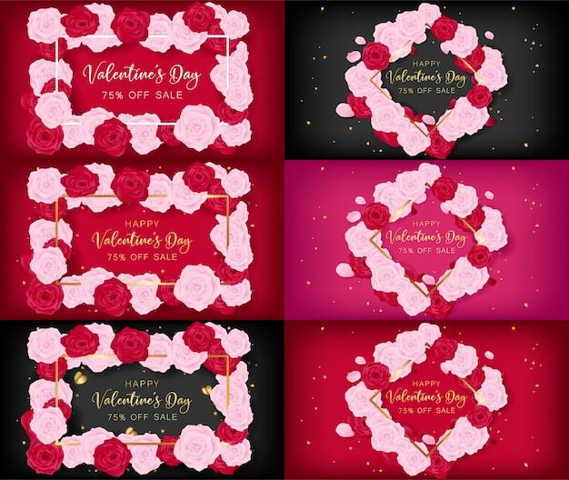 꽃 프레임의 평면도로 발렌타인 초대 카드