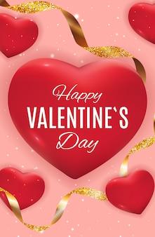 발렌타인 데이 사랑과 감정 판매. 삽화