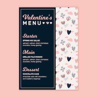 발렌타인 메뉴 템플릿