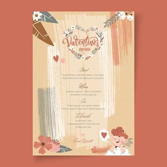 Шаблон меню дня святого валентина