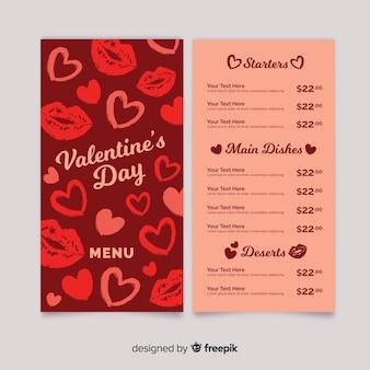 발렌타인 데이 메뉴