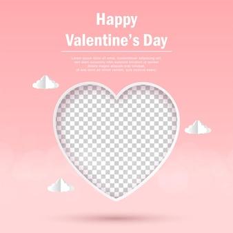 ハート形の空白のフォトフレームのバレンタインデーの最小限のポストカード
