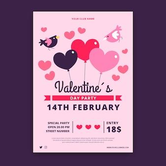 평면 디자인의 발렌타인 파티 전단지 서식 파일