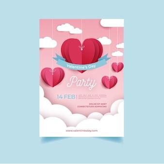 紙のスタイルでバレンタインデーのパーティーチラシテンプレート
