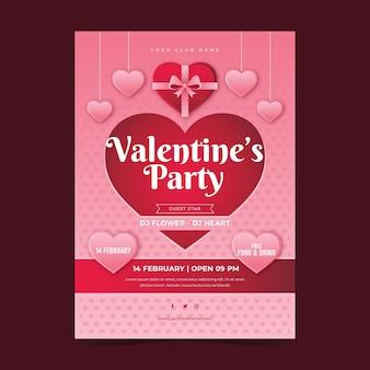 종이 스타일의 발렌타인 파티 전단지 서식 파일