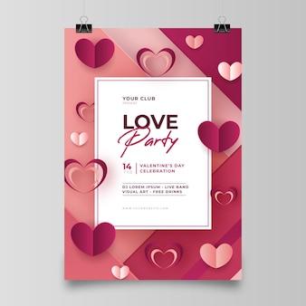 紙のスタイルでバレンタインデーのパーティーチラシテンプレート 無料ベクター