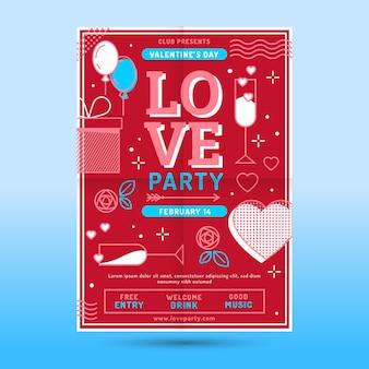 전단지 템플릿-발렌타인 파티