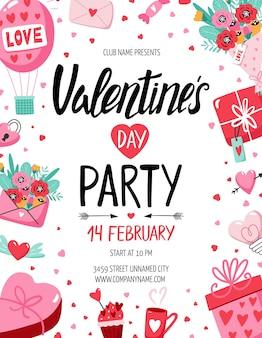 風船、ハート、その他の要素を備えたバレンタインデーのパーティーチラシ。