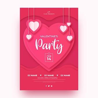 Шаблон плаката вечеринки ко дню святого валентина в бумажном стиле