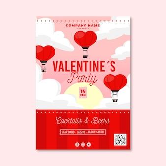 Шаблон плаката для вечеринки ко дню святого валентина