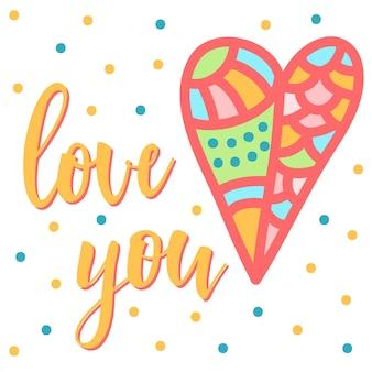 발렌타인의 날 패턴 배경입니다. 디자인 발렌타인 데이 카드, 초대장, 파티 전단지, 티셔츠, 스크랩북 등을 위한 추상적인 낙서 낭만적인 그림입니다.