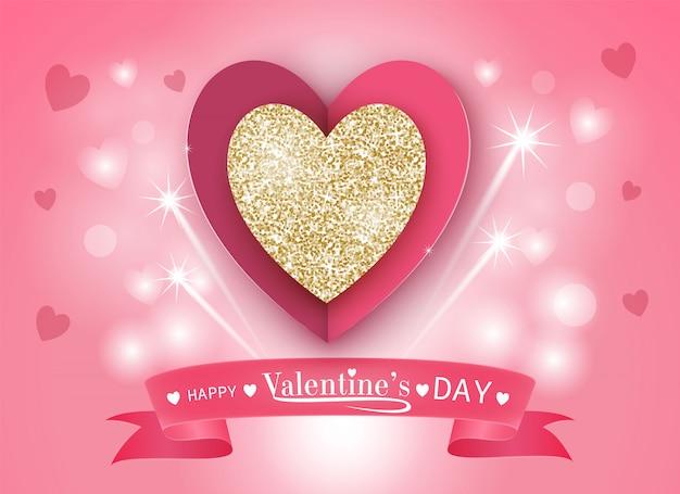 バレンタインデーのピンクのグリーティングカード