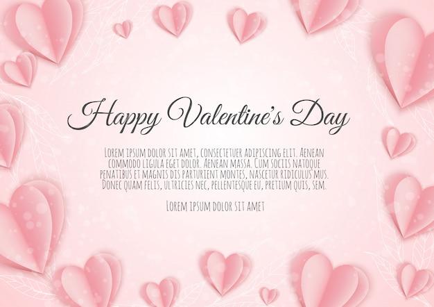 バレンタイン・デー 。ピンクの紙の心。かわいい愛販売バナーまたはグリーティングカード