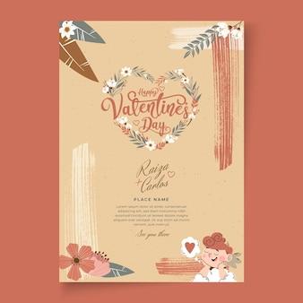 Шаблон плаката ко дню святого валентина