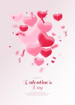 バレンタインデーのポスター
