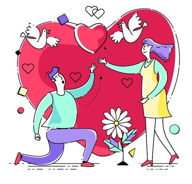 バレンタインデー、結婚または婚約の提案