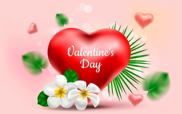 День святого валентина реалистичное сердце