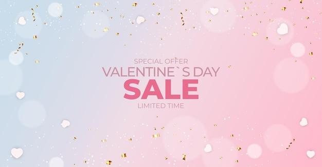 발렌타인 데이 판매 배너 배경 디자인
