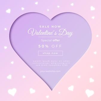 紙のスタイルのバレンタインデーセールバナー