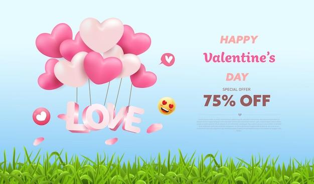 Шаблон баннера распродажи ко дню святого валентина с воздушными шарами в форме сердца