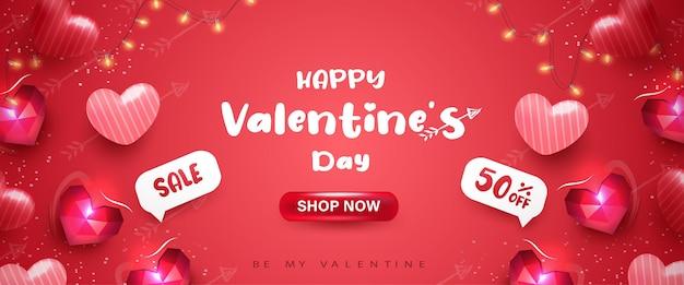 Шаблон баннера на день святого валентина с сердечками