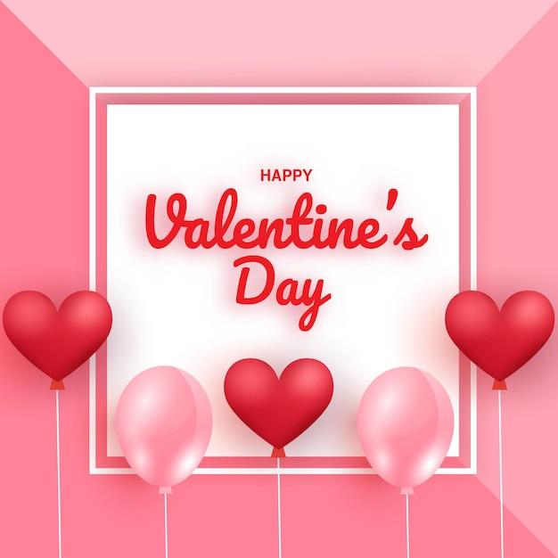 День святого валентина продажа баннер с воздушными шарами сердца.