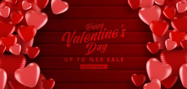 붉은 색으로 발렌타인 판매 배너 나무 질감 된 붉은 색 배경에 많은 달콤한 마음. 프로모션 및 쇼핑 템플릿 또는 사랑과 발렌타인 데이.